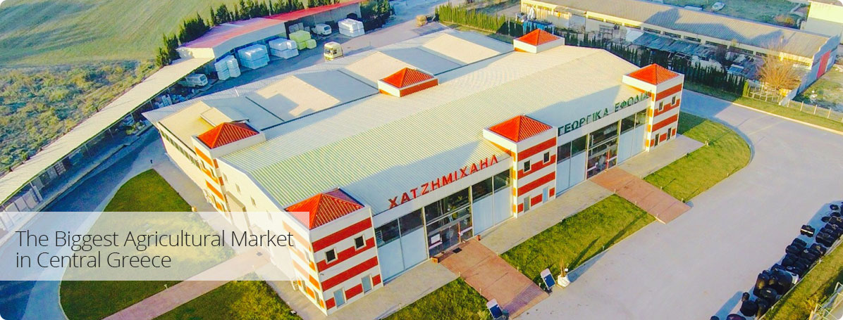 The biggest agricultural market in central Greece